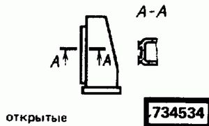 Код классификатора ЕСКД 734534