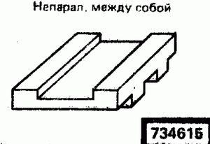 Код классификатора ЕСКД 734615