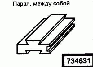 Код классификатора ЕСКД 734631
