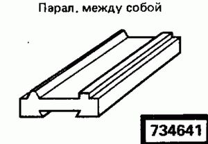 Код классификатора ЕСКД 734641