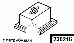 Код классификатора ЕСКД 735215