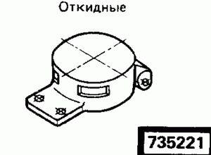 Код классификатора ЕСКД 735221