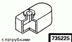 Код классификатора ЕСКД 735225