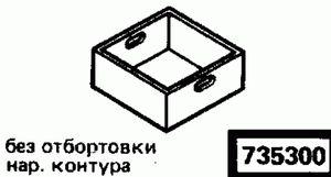 Код классификатора ЕСКД 7353