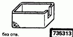 Код классификатора ЕСКД 735313