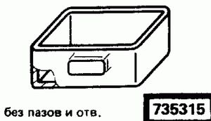 Код классификатора ЕСКД 735315