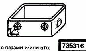 Код классификатора ЕСКД 735316