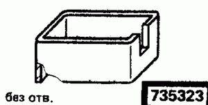 Код классификатора ЕСКД 735323