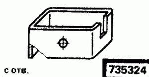 Код классификатора ЕСКД 735324