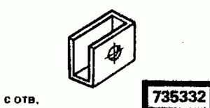 Код классификатора ЕСКД 735332