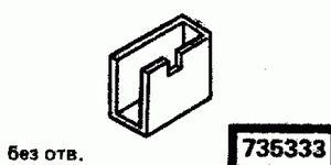 Код классификатора ЕСКД 735333
