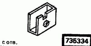 Код классификатора ЕСКД 735334
