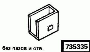 Код классификатора ЕСКД 735335