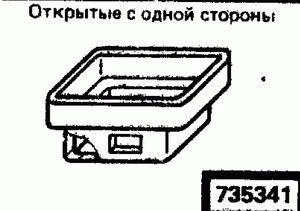 Код классификатора ЕСКД 735341