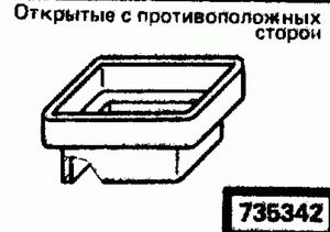 Код классификатора ЕСКД 735342