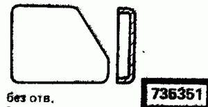 Код классификатора ЕСКД 735351