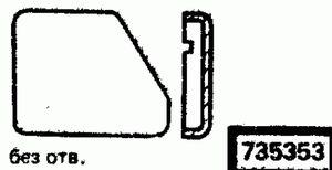 Код классификатора ЕСКД 735353