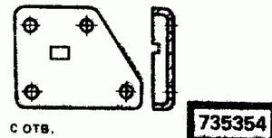 Код классификатора ЕСКД 735354