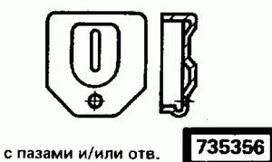 Код классификатора ЕСКД 735356