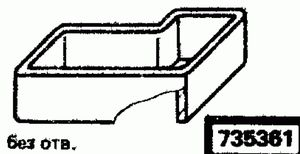 Код классификатора ЕСКД 735361