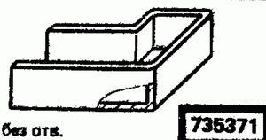 Код классификатора ЕСКД 735371