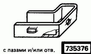 Код классификатора ЕСКД 735376