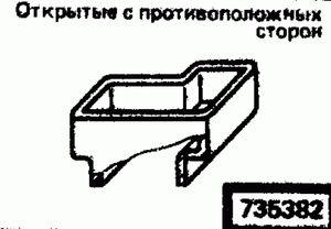 Код классификатора ЕСКД 735382