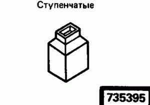 Код классификатора ЕСКД 735395