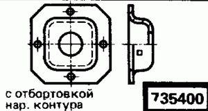 Код классификатора ЕСКД 7354