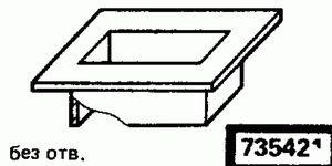 Код классификатора ЕСКД 735421