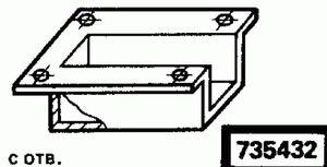 Код классификатора ЕСКД 735432