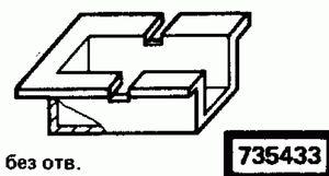 Код классификатора ЕСКД 735433