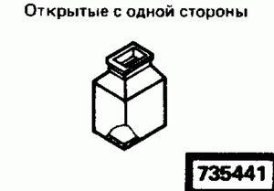 Код классификатора ЕСКД 735441