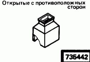 Код классификатора ЕСКД 735442