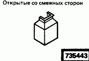 Код классификатора ЕСКД 735443