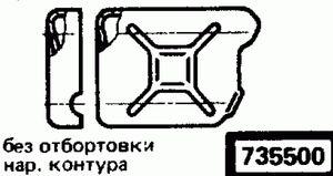 Код классификатора ЕСКД 7355