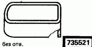 Код классификатора ЕСКД 735521