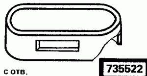 Код классификатора ЕСКД 735522