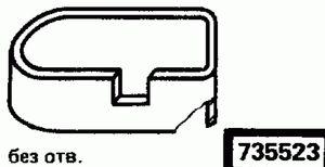 Код классификатора ЕСКД 735523