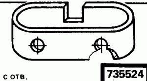 Код классификатора ЕСКД 735524