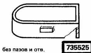 Код классификатора ЕСКД 735525