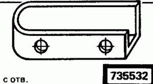 Код классификатора ЕСКД 735532