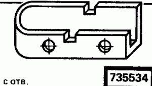 Код классификатора ЕСКД 735534