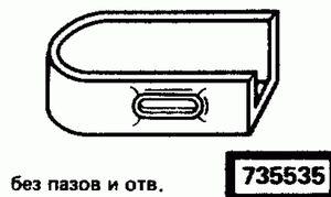 Код классификатора ЕСКД 735535