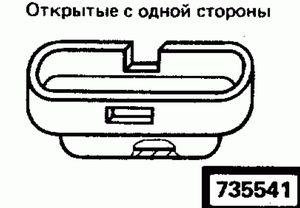Код классификатора ЕСКД 735541