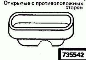 Код классификатора ЕСКД 735542