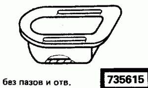 Код классификатора ЕСКД 735615