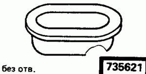 Код классификатора ЕСКД 735621