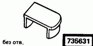 Код классификатора ЕСКД 735631