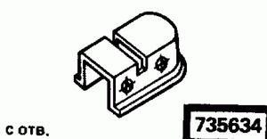 Код классификатора ЕСКД 735634